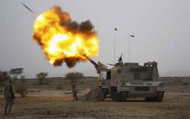 Image result for Global outrage over Houthi missile attack on Makkah