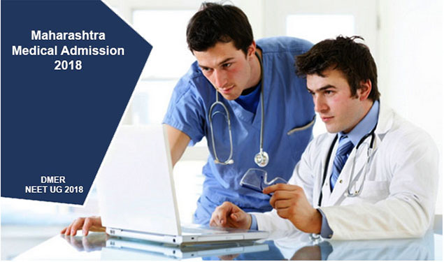 DMER Maharashtra MBBS/BDS 2018 Selection List of 1st Round