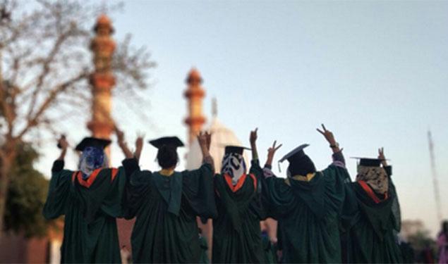 AMU ranked 2nd best in US News Education Best Global