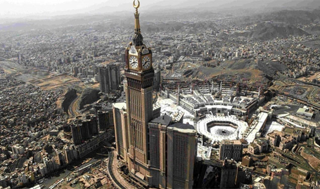 Haj Committee of India extends last date of application for Hajj