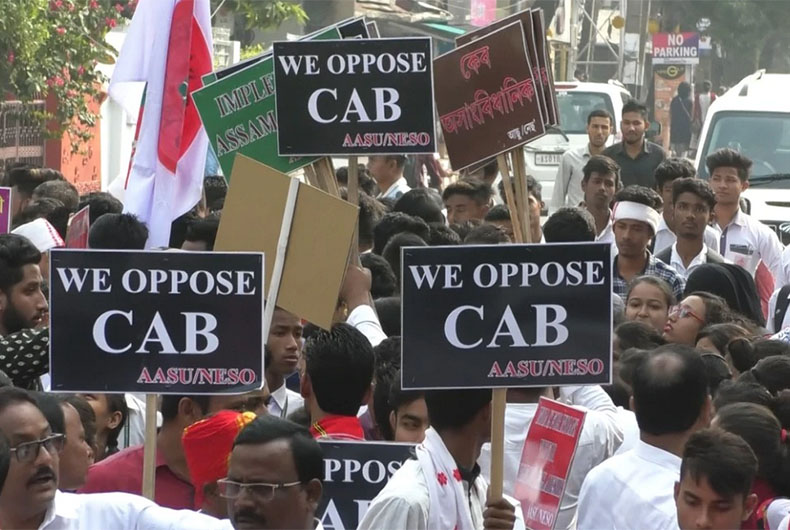Shashi Tharoor on CAB