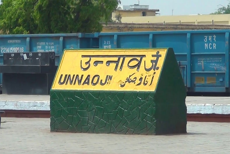 Unnao Rape Capital of UP