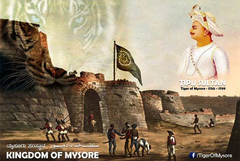 Tipu Sultan Birth Anniversary
